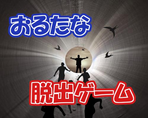 アウトドア大博覧会「TOKYO OUTDOOR WEEKEND 2018 in お台場」がすごく楽しそう!