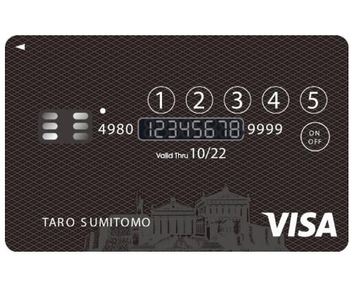 セキュリティ強化!世界初「ロック機能付きクレジットカード」近日発行予定
