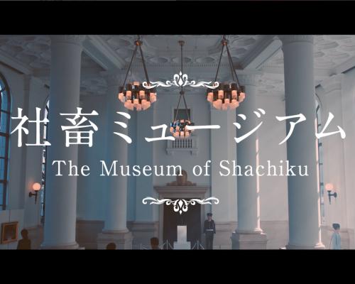 新橋で「井原デニムフェア」開催!世界が認める岡山産デニム