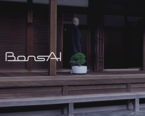 喋って動いておねだりする盆栽「BonsAI(ボンスエーアイ)」