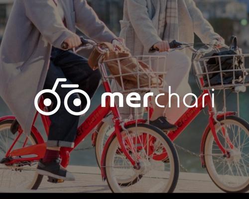 メルカリ運営シェアサイクルサービス「メルチャリ」みんなで協力、そして便利に
