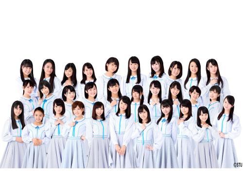 秋元さんプロデュース「STU48」、レギュラー番組が決定! 最新アイドルを要チェック