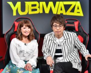 もはや神の領域?! 「YUBIWAZA(ゆびわざ)」を極めし者たちが集う新番組がスタート