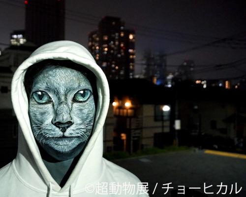 世界が注目するリアルなアート「超動物展」チョーヒカル