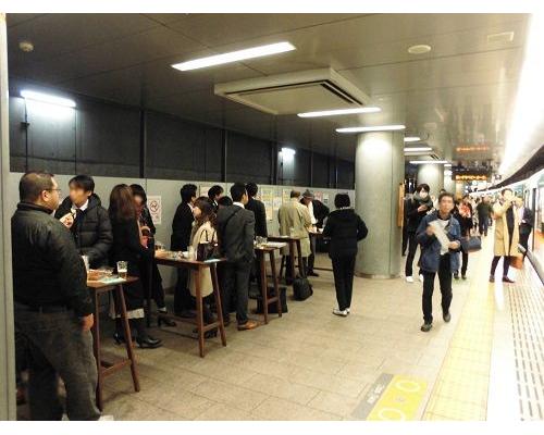 【駅ホーム酒場】帰宅帰りに一杯どう? 駅のホームで美味しい料理とお酒を。