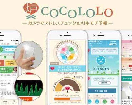 ニュースを読みながら自分の心を簡単チェックできるアプリ 「COCOLOLO Palette」