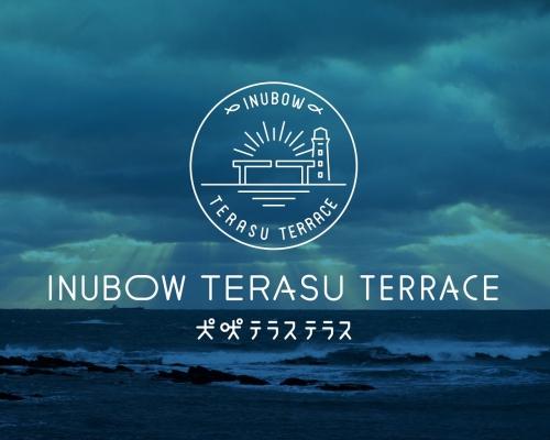 「犬吠テラステラス」千葉に海沿いの街を感じる新施設