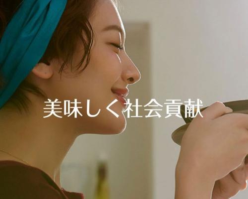"""「ロスゼロ」有名お菓子を安く買って""""食品ロス削減""""!?"""