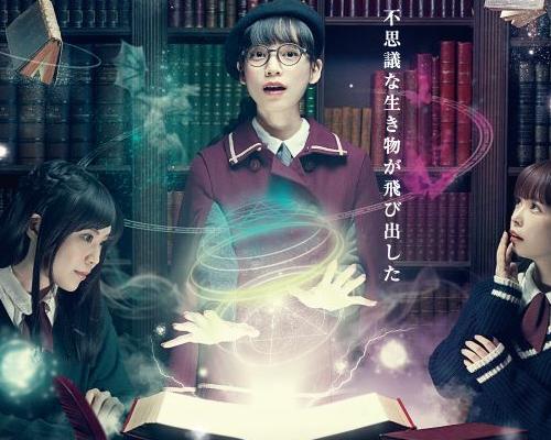 「ある魔法図書館の奇妙な図鑑」魔法使いになり、魔法生物を捕らえろ!