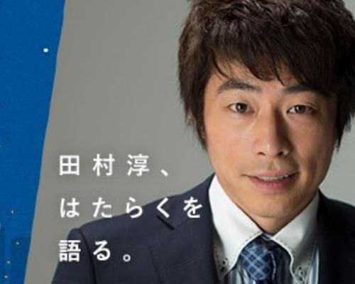 フェスと就活の一体型イベント「CAMP NIGHT 2018」田村 淳さんも参戦