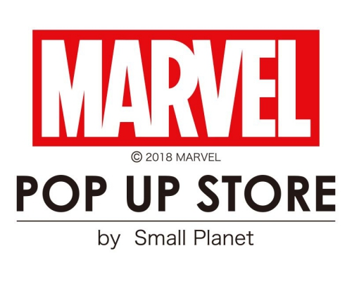 「MARVEL POP UP STORE」新宿マルイにマーベルグッズが大集合!