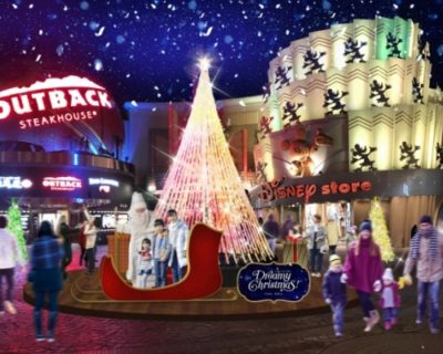 イクスピアリに魔法をかけられる「クリスマスツリー」が登場