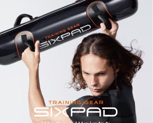 「SIXPAD Water Weight」体幹を鍛えられるトレーニングギアが発売!