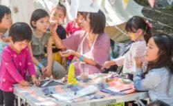 10月27日・28日開催!逗子の自然と文化を楽しむ音楽「池子の森の音楽祭2018」