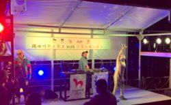 「隅田川ディスコ with ミラーボールカー」が良雰囲気のイベントだった