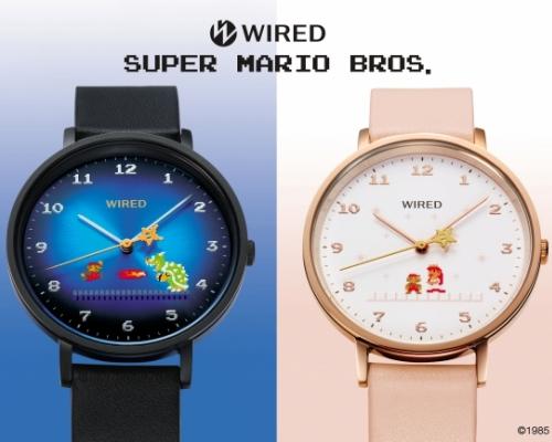 「スーパーマリオブラザーズ」×「ワイアード」限定ウォッチ