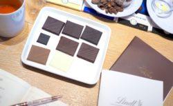 """""""知る""""""""味わう""""""""探る""""の3段階の「チョコレートテイスティングセミナー」自由が丘にて開催"""