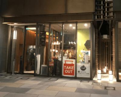 """冬にも""""お酒""""と楽しむ冷たい氷「和Cafe & Bar かき氷ラウンジ赤坂」"""