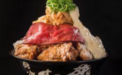 平成最後もクリボッチな人に捧げる「極盛がっツリーすた丼2018」