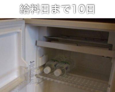 """非リア充専用の""""ヤバイね!""""を集めるSNSアプリ「unstarclub(アンスタクラブ)」"""
