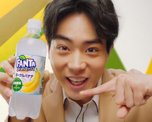 ファンタにバナナ!?よくばりミックス第一弾登場!