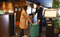 旅行の荷物がジャマな時に便利なサービス「ecbo cloak」