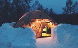 信州で週末限定の秘密酒場がオープン!「のりくら 雪と氷のEVスナック」