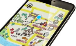 世界唯一の技術を搭載した町歩きアプリ「ambula map」で蔵めぐりを楽しもう!
