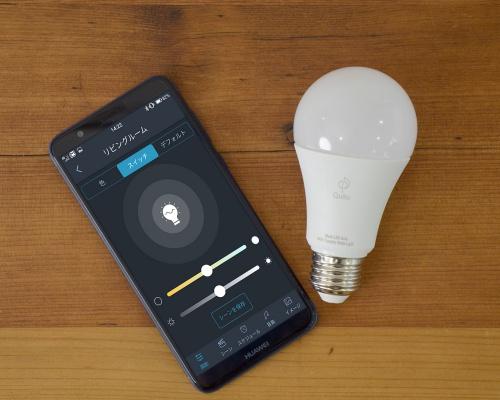 スマホでLED電球を操作!IoT時代に乗り遅れるなッ「Quito(クイット)」