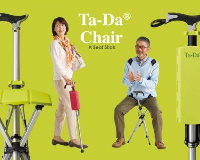 ワンタッチで杖から椅子に!「Ta-Da(R) Chair MY」
