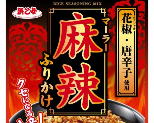 麻辣ブームにふりかけも乗っかった「麻辣ふりかけ」カップ麺にもOK!