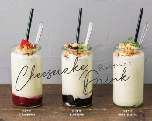 飲むチーズケーキ「CheeseTable」チーズ料理専門店の新しいスイーツ