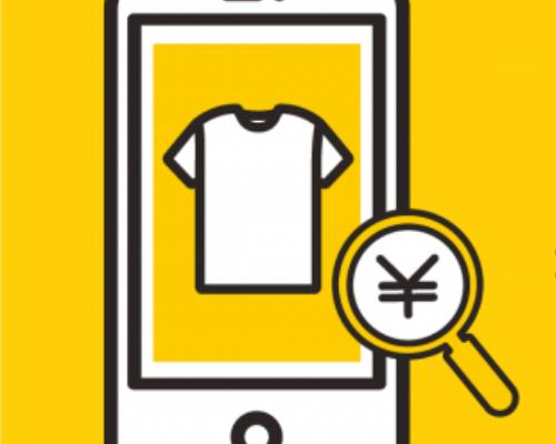 売りたい服の写真だけあれば今すぐ現金にしてくれるアプリ「CASH」
