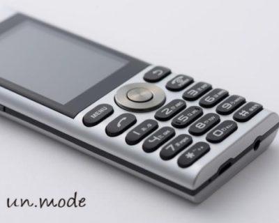 なんだか懐かしい!SIMフリーケータイ「un.mode phone 01」