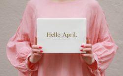 韓国コスメが毎月届く!「marichanbox(マリチャンボックス)」今なら4月号が無料ぜ!