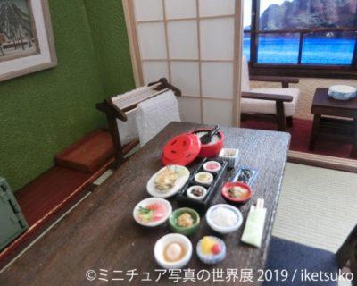 ミニチュア作品&写真展を4/19~開催!東京会場では製作体験もできちゃうって