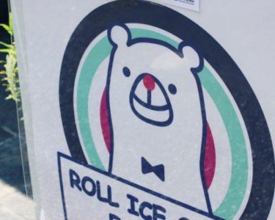 ニューヨークでも流行ってる「ROLL ICE CREAM」って知ってる?