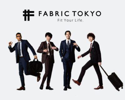 スマホで買えるオーダースーツ「FABRIC TOKYO」大阪出店決定!