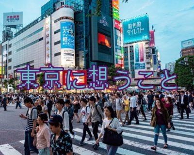 """田舎に生まれて上京した人にありがちな""""あるある10選""""はこれだ!"""