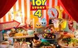 「トイ・ストーリー4」の公開を記念した期間限定カフェがオープン!