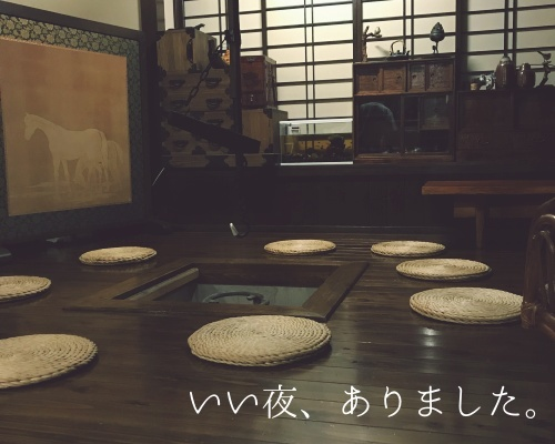隠れ家すぎる飲み屋さん『彩食酒笑1555』高崎に素敵な夜、ありました。