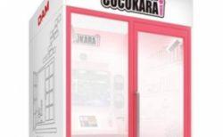 カラオケがもっと手軽なスタイルに「COCOKARA」