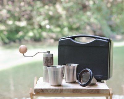 こだわりの珈琲器具を手軽に持ち運べるセットがクラウドファンディングに登場!