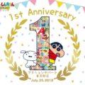 """クレヨンしんちゃんの""""アクションデパート""""が1周年!これからも応援しよう"""