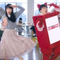 「桜井日奈子」今度は大学の食堂で踊る!